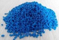 天宝电缆采购PVC软质颗粒20吨每月