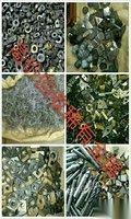 求购各种稀有金属,钨,钼,镍,钛,合金钢,钒铁,钼铁
