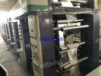 出售二手800八色电脑凹版印刷机