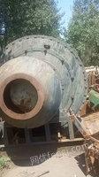 出售2.1✘3.6米轴承架子磨机
