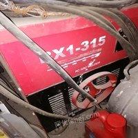 绵阳电焊机处理共三台! 0.08万元