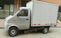 厢式货车/集装箱车出售