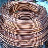 高价回收铜线铝线黄铜合金镍钛苯硅铁钴镍钛等稀有金属