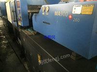 浙江宁波出售1台海天90吨二手多色注塑机10000元