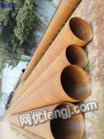 出售150吨无缝管,螺旋管
