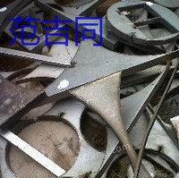 广东废不锈钢回收