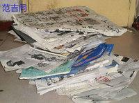 求购废纸-广东废纸大量收购