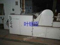 市场现货求购细纱机一万到十万锭整厂或单台设备
