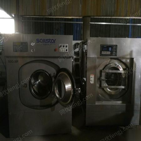 二手洗涤设备转让