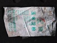 求购1-2万条25kg的编织袋