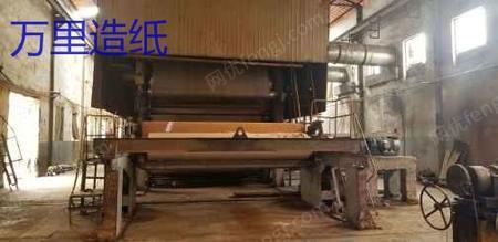 长网造纸机出售