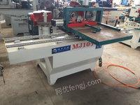 河北沧州出售二手木工设备双轨五碟锯