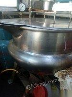 夹层锅全不锈钢蒸汽锅 出售