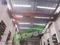 低价出售QDY50/20吨22.5米冶金行车。