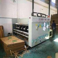 纸箱生产线出售