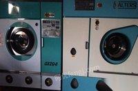 急卖干洗机,水洗机,烘干机,烫台 40000元