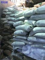 出售800吨塑料颗粒PPT/PAPPE/PP/ABS/AS/POM