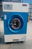 耀诺出售九五成新各品牌洗涤设备