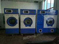 朔州转让个人干洗店一套九成新UCC干洗机水洗机烘干机