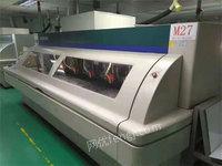 广东深圳出售3台日立MK30PCB电路板钻孔机电议或面议
