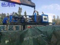 求购工厂活机200到300吨注塑机