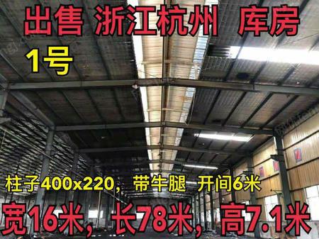 出售二手钢结厂房,16*78*7.1