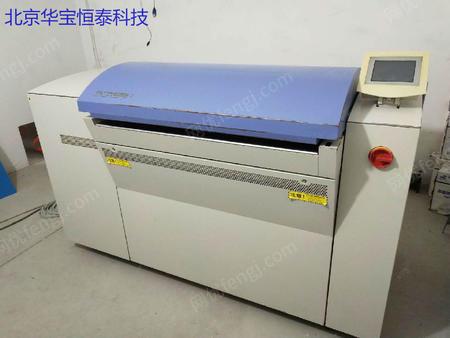 出售二手印刷设备