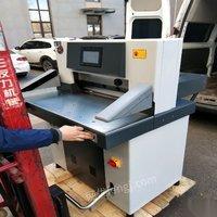 转让全新的液压切纸机,560v8液压切纸机 35000元