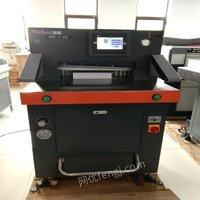 转让全新的液压切纸机1台,印后490v8液压切纸机 16800元