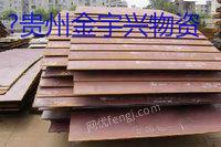 长期回收废旧钢板