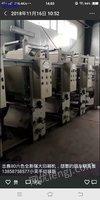 出售1250七色汇通凹印机