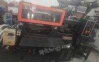 急售: 210大升电脑不干胶商标机 标签模切机 轮转机