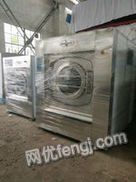 河北石家庄出售1台二手洗涤设备电议或面议