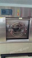 内筒采用优质 316 BA镜面不锈钢二手洗涤设备水洗机出售