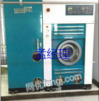 北京丰台区求购12台100二手洗涤设备电议或面议