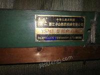 浙江绍兴出售优质2400针羊山高速龙头提花机20台,欲购从速!