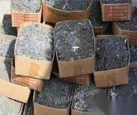 采购钼丝钼铁铌铁钒铁高速钢强磁钴豆废合金钢合金板合金棒