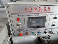 山东青岛出售1台450下走纸包装机