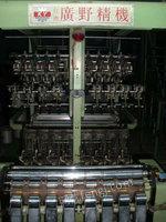 浙江嘉兴出售2台广野KFN8/27无梭高速织带机二手纺织品机械电议或面议