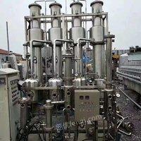 处置积压三效四体1.5吨的降膜蒸发器,材质316L,