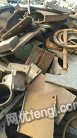 高价回收铁销 氧化铁 气割渣