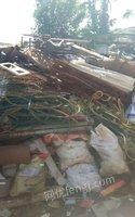 大量回收电线电缆、拆迁废料、废铜废铁、不锈钢铝合金