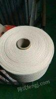 处理气流纺再生棉纱