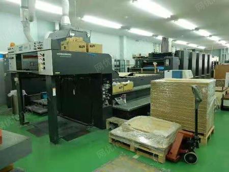 出售印刷机械