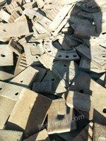 出售10个厚以上锰钢衬板 50-60吨
