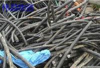 江门回收废电线电缆-江门收购铜线