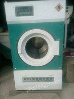 ucc全套干洗设备 7000元