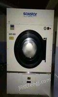 低价处理二手卧式80公斤水洗机,二手脱水机,二手航星10