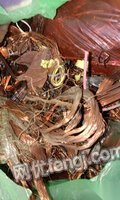 求购,铜铁铝,家电,纸克,木头。