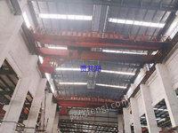 在位出售两台50/20T跨度22.5米冶金吊,升高18米,卫华生产,需要的联系我